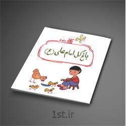 کتاب باغ گل امام علی (ع) 5 جلدی شاعر سید محمد مهاجرانی