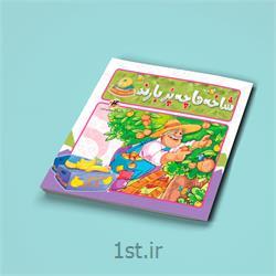 کتاب شاخه ها چه پربارند نویسنده مهدی وحیدی صدر