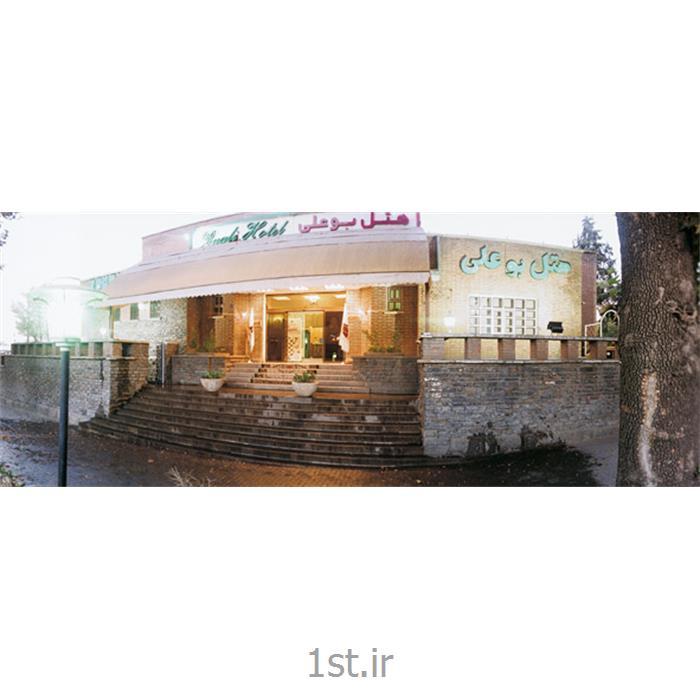 رزرواسیون آنلاین هتل بوعلی همدان