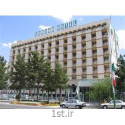 رزرو آنلاین هتل کوثر اصفهان