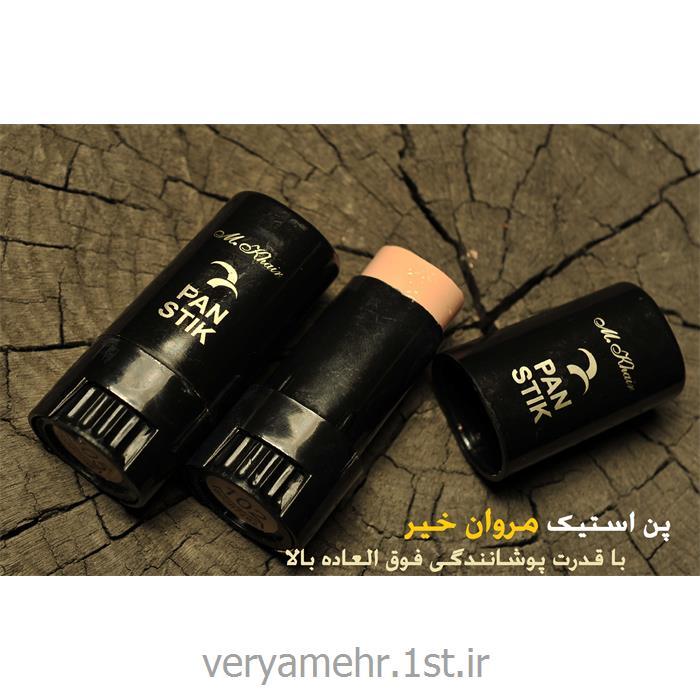 پن استیک مروان خیر M104