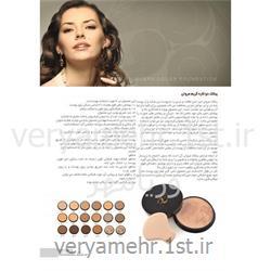 عکس سایر محصولات آرایشیپنکک گریم و آرایشی مروان خیر M15