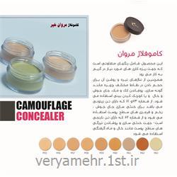 عکس سایر محصولات آرایشیکاموفلاژ مروان خیر شماره M55 بژ روشن