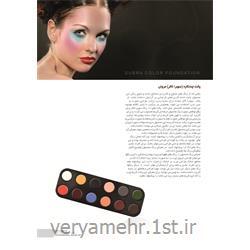 عکس سایر محصولات آرایشیپالت چندکاره سوبراکالر 12رنگ مروان خیر