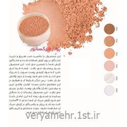عکس سایر محصولات آرایشیپودر فیکساتور مروان خیر بیرنگ براق M49