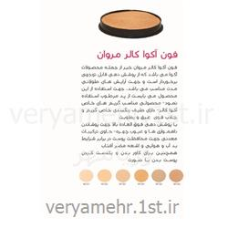 فون سنگی مروان خیر M154