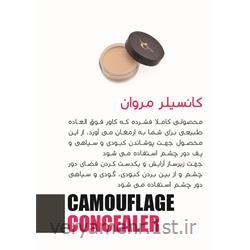 کانسیلر مروان خیر M36
