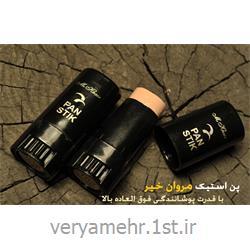 پن استیک مروان خیر M106