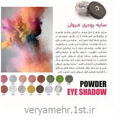 سایه پودرى مخملی اکلیل طوسی مروان خیر M196