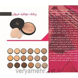 عکس سایر محصولات آرایشیپنکک گریم و آرایشی مروان خیر M 2