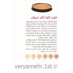 فون سنگی مروان خیر M151