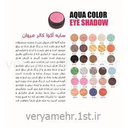 سایه آکواکالر مروان خیر آبی کاربنی M169