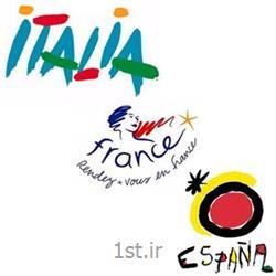 تور 11 روزه ایتالیا - فرانسه - اسپانیا