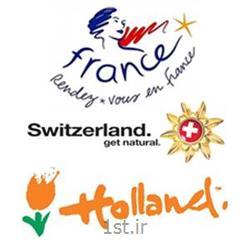 تور 11 روزه فرانسه - سوئیس - هلند