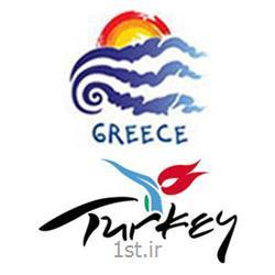عکس تورهای خارجیتور 8 روزه یونان - ترکیه