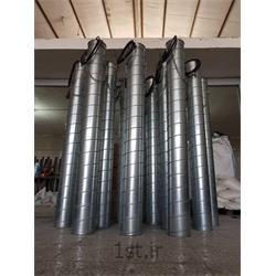 عکس سایر فلزات و محصولات فلزیآند چدنی پر سیلیس (آند سیلیکون)