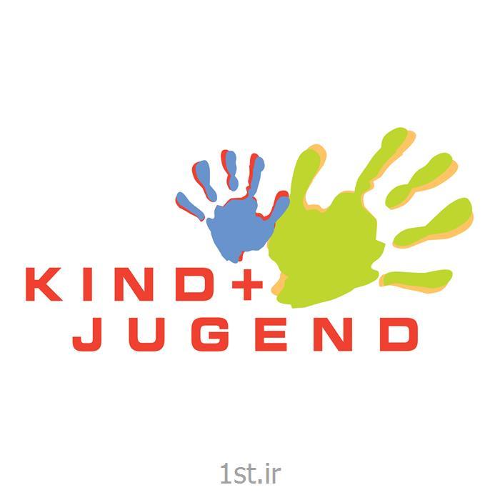 عکس دعوت به نمایشگاهفراخوان نمایشگاه تخصصی پوشاک نوزاد و کودک Kind + Jugend  2016