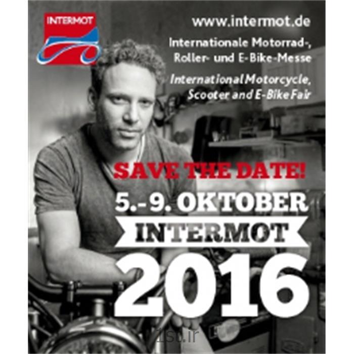 http://resource.1st.ir/CompanyImageDB/ab56b251-8085-4a51-aee7-7b5bea814f13/Products/7c148752-68de-4a88-9cab-23e9e9f70dda/3/550/550/فراخوان-نمایشگاه-تخصصی-صنعت-موتور-سیکلت-کلن-آلمان-INTERMOT-2016.jpg