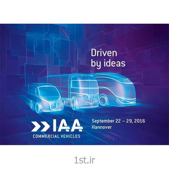 عکس دعوت به نمایشگاهفراخوان نمایشگاه تخصصی خودرو های سنگین هانوفر آلمان IAA 2016