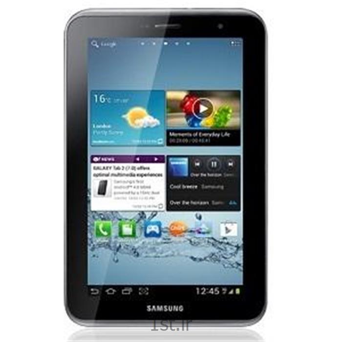سامسونگ گلکسی تب دو پی 3100 - Samsung galaxy Tab 2P3100