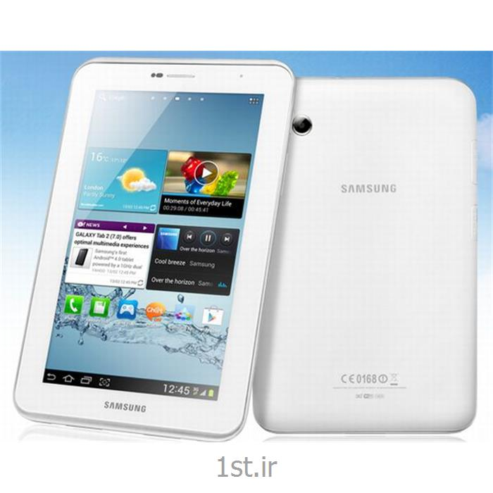 http://resource.1st.ir/CompanyImageDB/ac091200-ea18-4cc1-8e0f-0b521be05d3b/Products/ffa3d0fc-93c2-4e5a-b2ef-0c3b4304d860/2/550/550/سامسونگ-گلکسی-تب-دو-پی-3100---Samsung-galaxy-Tab-2P3100.jpg