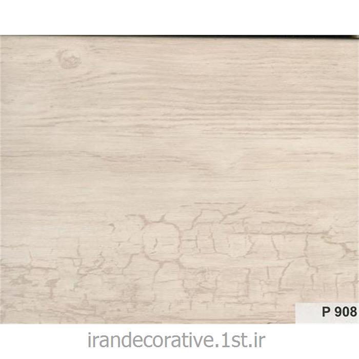 دیوارپوش و سقف کاذب آذران پلاستیک پانل pvc کد p 908 رنگ کرم قهوه ای با رگه های چوبی