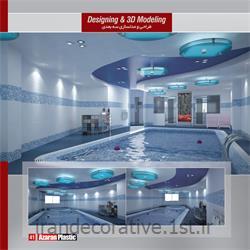 مدلسازی 3 بعدی و طراحی سقف پوش و دیوار کوب سالن ورزشی با divar poosh pvc آذران پلاستیک رنگ پانل سفید و آبی