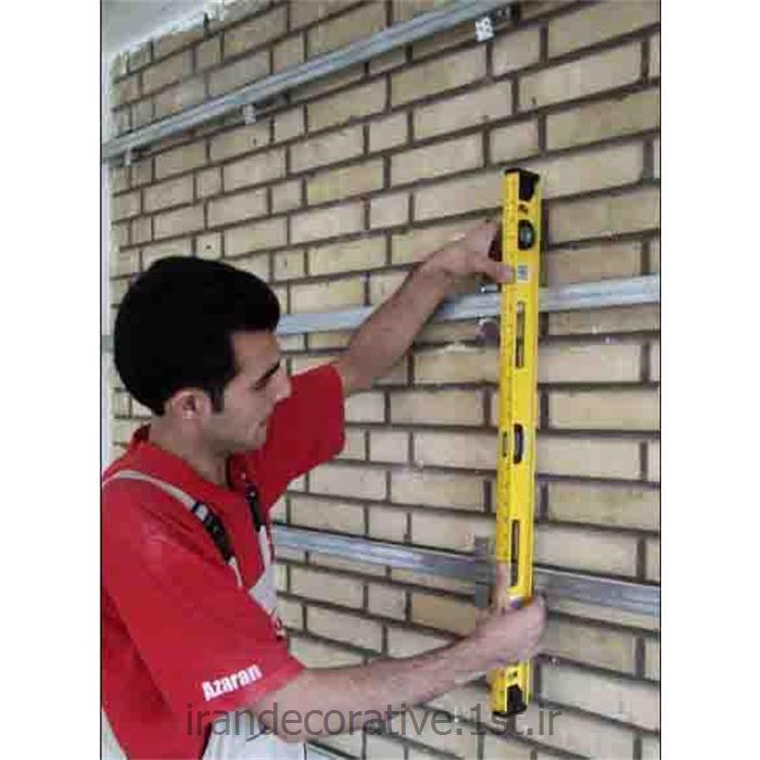آموزش نصب با اجرای دیوارپوش پی وی سی ،طراحی و اجرای دکوراسیون منزل واداری