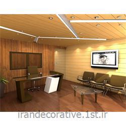 طراحی و دکوراسیون اداری ومبلمان با طراحی دیوارپوش،سقفپوش پی وی سی آذران پلاستیک(ایران دکوراتیو) با پانل کرم رنگ