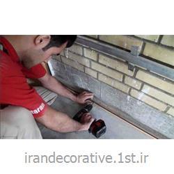 طریقه نصب دیوارپوش pvc آذران پلاستیک،طراحی و اجرای دکوراسیون منزل و دکوراسیون اداری