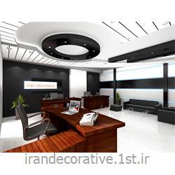 طراحی و دکوراسیون داخلی اداری(ایران دکوراتیو) با طراحی دیوارپوش،سقفپوش پانل پی وی سی آذران پلاستیک رنگ مشکی و سفید