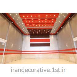 دکوراسیون واجرای سقف پوش و دیوارکوب طرحدار(ایران دکوراتیو) با دیوارپوش pvc آذران پلاستیک رنگ پانل قرمز و نقره ای
