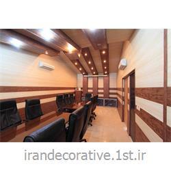 طراحی و اجرای فضای اداری دیوارپوش اتاق کنفرانس شرکت آبتین