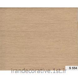 عکس کاغذ دیواری و دیوار پوشدیوارپوش و سقف کاذب آذران پلاستیک پانل pvc کد S 554 رنگ کرم با رگه های چوبی