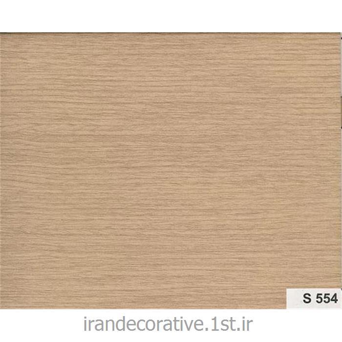 دیوارپوش و سقف کاذب آذران پلاستیک پانل pvc کد S 554 رنگ کرم با رگه های چوبی