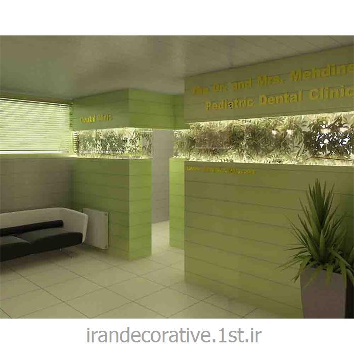 طراحی 3 بعدی و اجرای سقف پوش طرحدار (ایران دکوراتیو) با دیوارپوش پی وی سی آذران پلاستیک رنگ سبز و سفید