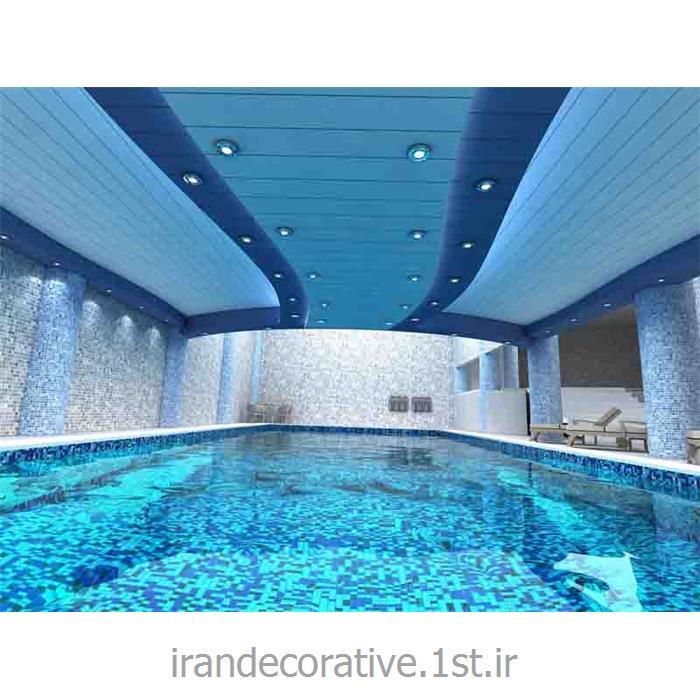 طراحی و دکوراسیون استخر با طراحی دیوارپوش،سقفپوش آذران پلاستیک(ایران دکوراتیو) رنگ پانل آبی روشن و تیره