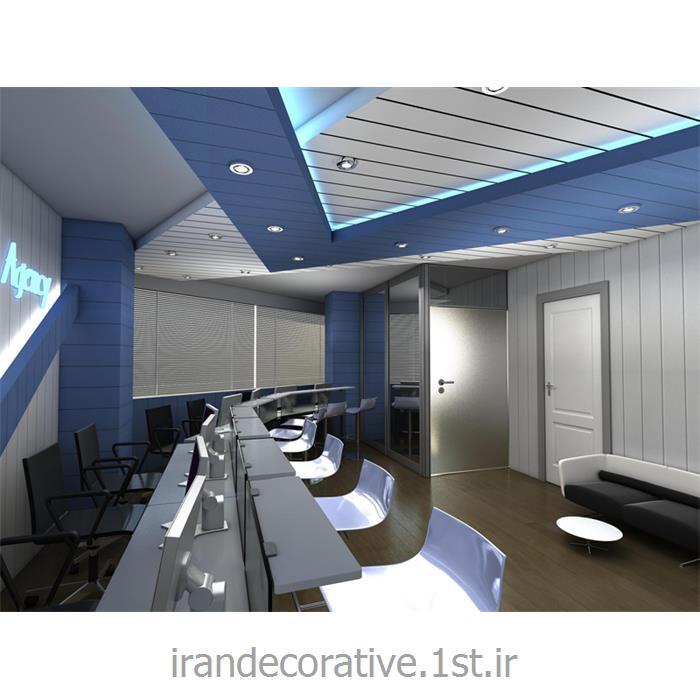 طراحی و دکوراسیون داخلی اداری (ایران دکوراتیو)با طراحی سقفپوش آذران پلاستیک رنگ پانل سفید و آبی