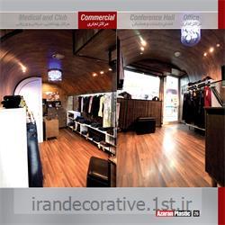 دیوارپوش و سقف پوش منحنی فضای تجاری با دیوارپوش پی وی سی آذران پلاستیک رنگ کرم و قهوه ای