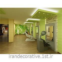 طراحی و دکوراسیون داخلی سالن زیبایی (ایران دکوراتیو) با طراحی دیوارپوش،سقفپوش پانل پی وی سی آذران پلاستیک رنگ سبز