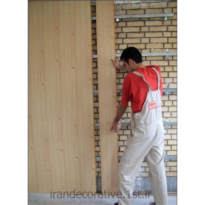 سقف پانل و دیوار کاذب آذران پلاستیک (panel pvc) در کاغذ دیواری و ...عکس کاغذ دیواری و دیوار پوش کاغذ دیواری و دیوار پوش