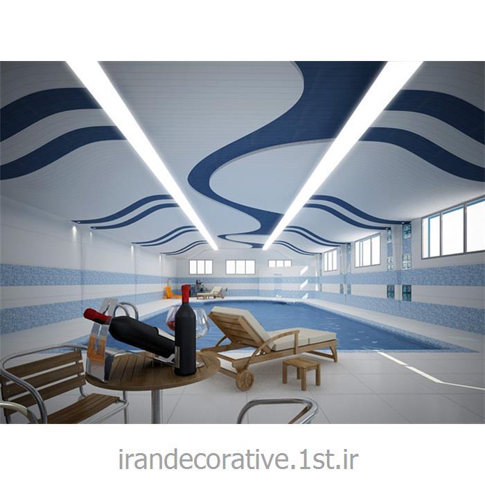 دکوراسیون داخلی استخر (ایران دکوراتیو) با طراحی دیوارپوش،سقفپوش پانل پی وی سی آذران پلاستیک با پانل سفید و آبی