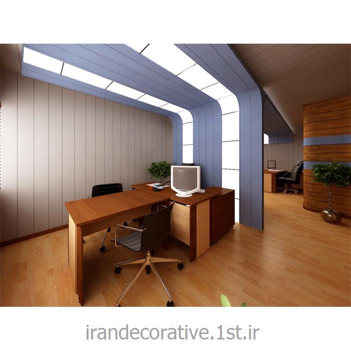 طراحی و دکوراسیون داخلی اداری ومبلمان با طراحی سقفپوش آذران پلاستیک(ایران دکوراتیو) رنگ پانل قهوه ای و آبی
