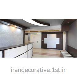 عکس کاغذ دیواری و دیوار پوشاجرای سقف پوش و دیوار پوش طرحدار فضای پزشکی (ایران دکوراتیو) رنگ سفید و قهوه ای