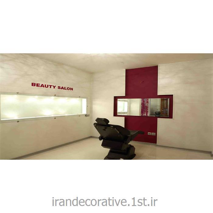 دکوراسیون واجرای دیوارپوش و دیوارکوب سالن زیبایی (ایران دکوراتیو) با دیوارپوش pvc آذران پلاستیک رنگ سفید و زرشکی