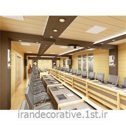 دکوراسیون داخلی اداری (ایران دکوراتیو) با طراحی دیوارپوش،سقفپوش پانل پی وی سی آذران پلاستیک رنگ پانل کرم و قهوه ای