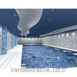 دکوراسیون و طراحی فضای استخر بادیوارپوش،سقفپوش پانل pvc آذران پلاستیک(ایران دکوراتیو) رنگ پانل آبی