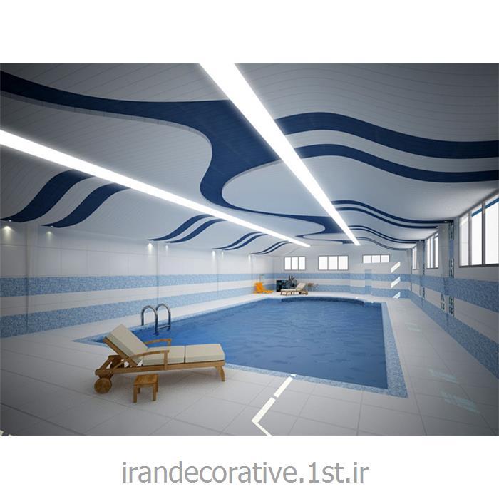 دکوراسیون داخلی استخر (ایران دکوراتیو) با طراحی دیوارپوش،سقفپوش پانل پی وی سی آذران پلاستیک رنگ سفید،آبی