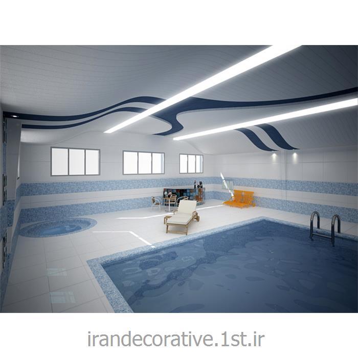 طراحی ودکوراسیون داخلی استخر (ایران دکوراتیو) با طراحی دیوارپوش،سقفپوش پانل پی وی سی آذران پلاستیک با پانل طرحدار آبی
