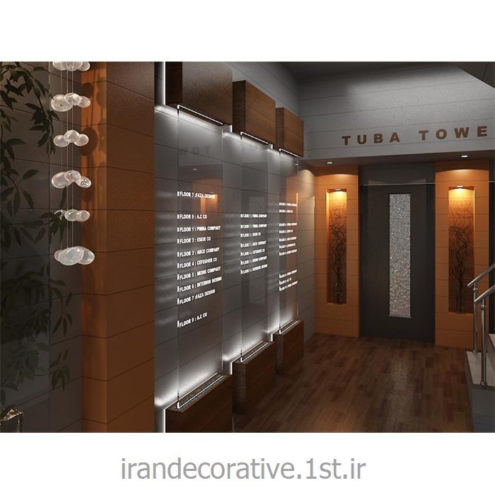 طراحی و دکوراسیون داخلی،اجرای سقف پوش تجاری(ایران دکوراتیو) divarpoosh pvc azaran plastic رنگ نقره ای و قهوه ای